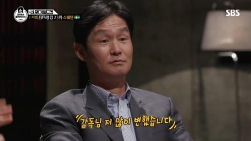 """SBS 측 """"최용수 감독, SBS 한국 대 스웨덴전 출연"""""""