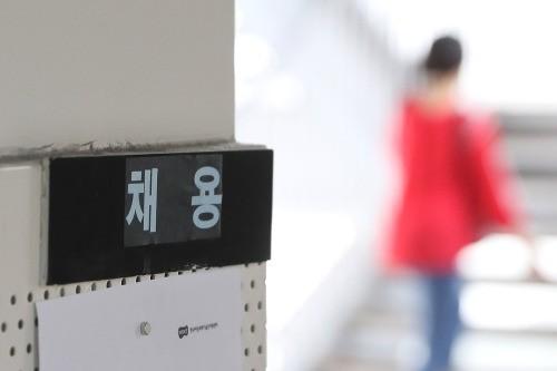"""""""주 52시간 5인 이상 사업장 적용땐 일자리 13만2000개 창출"""""""