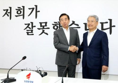 """김성태 """"중앙당 해체· 당명교체· 인적청산"""" VS 반대파 """"니가 가라 하와이~"""" 반발"""