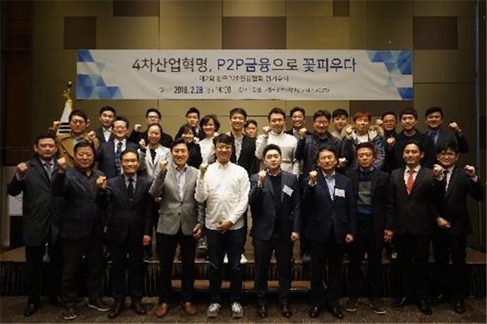 P2P협회, 금융위 투자자보호 강화 발표 '환영'