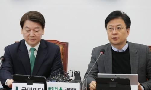 """장진영, 안철수 미국행에 쓴소리 """"무릎 꿇기는커녕 외유라니"""""""