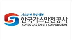 '채용비리' 가스안전公 B등급?…공공기관 경영평가 상위권 논란
