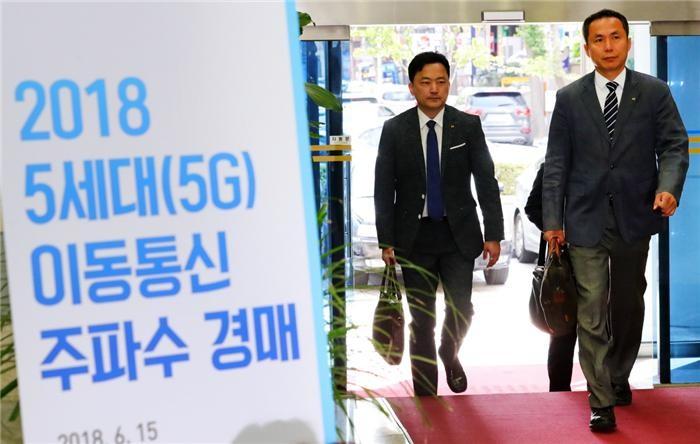 "SKT·KT 3.5㎓ 100㎒ 확보…'80㎒' LGU+ ""실리 선택"""
