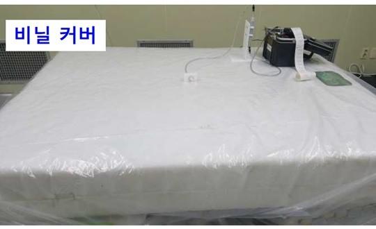 방사선 전문가, '라돈 침대' 걱정 말아요!