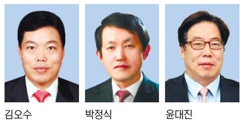 윤석열 유임… '적폐 청산' 주역들 약진