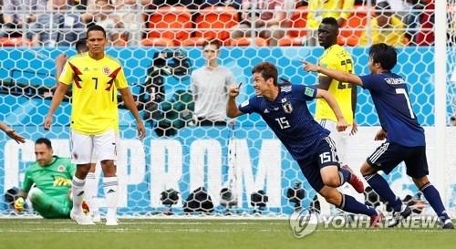 일본 축구, 피파랭킹 16위 콜롬비아 꺾었다…산체스 퇴장 '결정적'