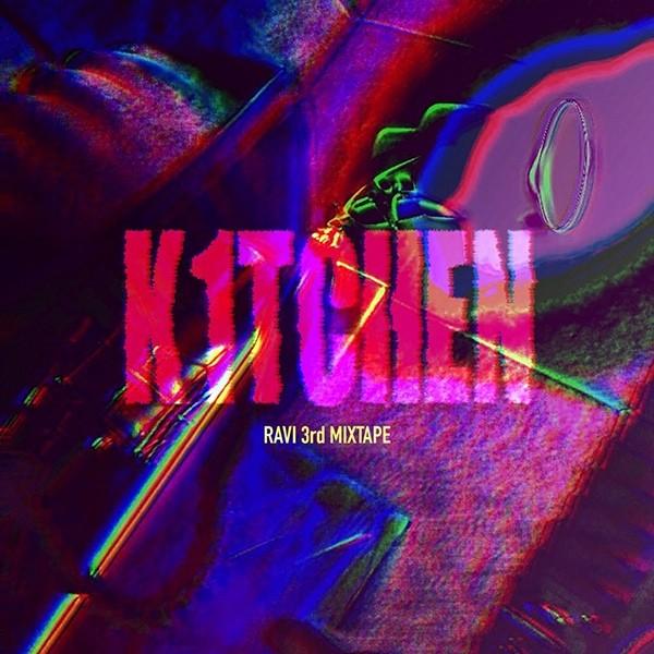 빅스 라비, 세 번째 믹테 앨범 'K1TCHEN' 커버 이미지 공개