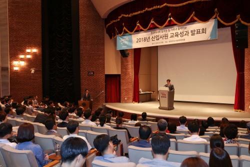 한국마사회, 2018년 신입사원 부모님 초청 입사축하 행사 시행