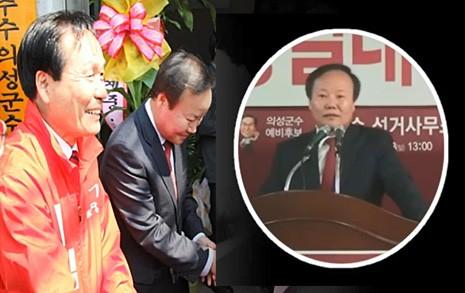 """""""우리 후보 교통사고, 담당 검사에 전화했죠""""김재원 의원, '음주뺑소니 수사 외압' 자랑 동영상"""