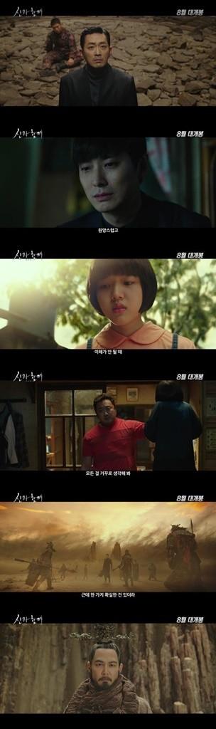'신과함께2' 티저 예고편 공개...8월 1일 개봉 '기대↑'