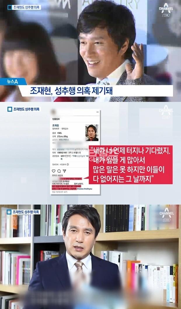"""배우 최율, 미투 폭로 이후 이어진 밀실 능욕 정황…""""色氣있네"""""""