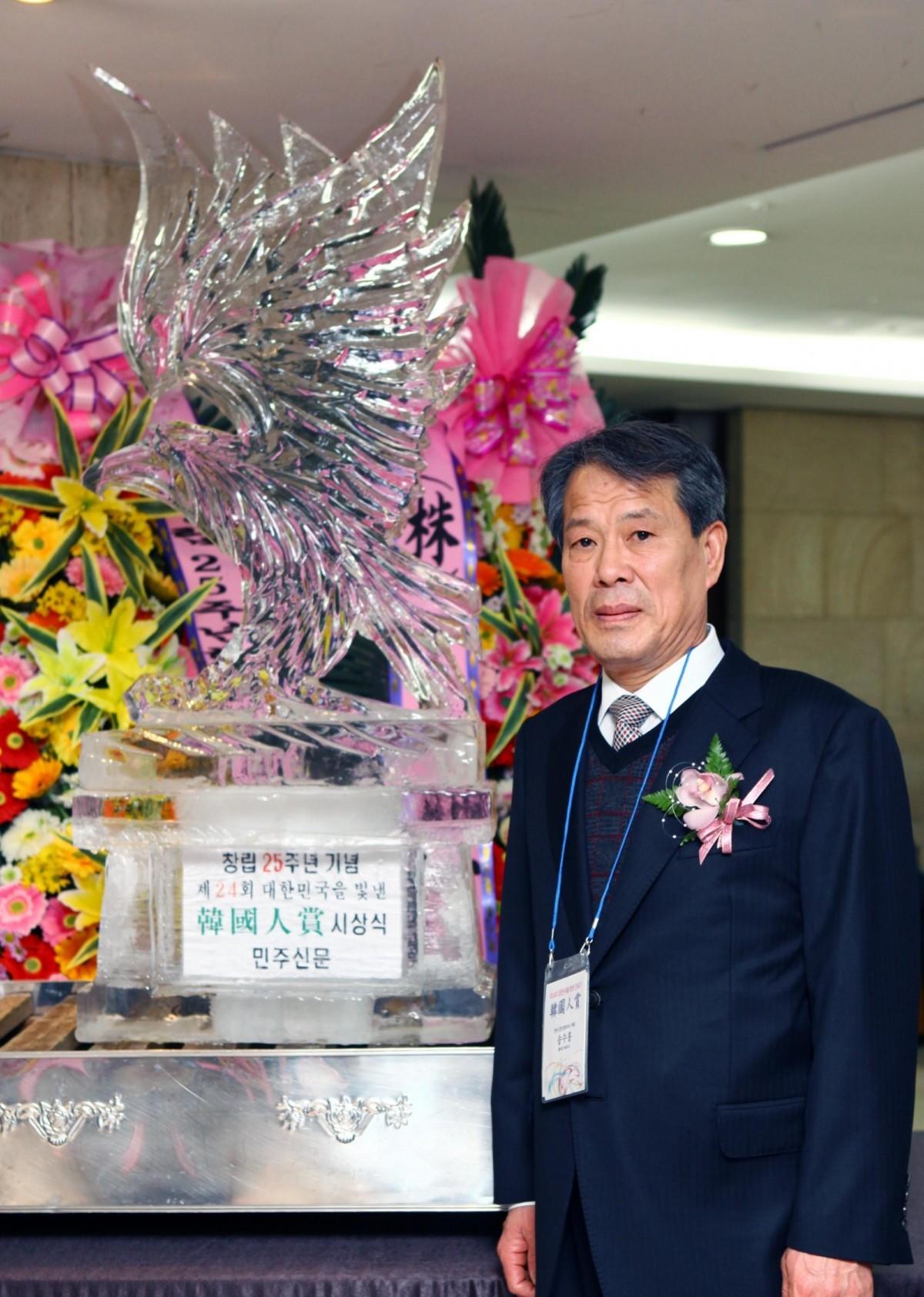 콩국수 맛집, 충무로 맛집으로 유명한 송수홍 장인의 '별미집'