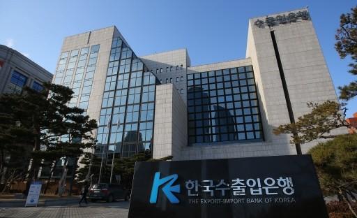 수출입은행, 1,200억엔 규모 사무라이본드 발행 성공