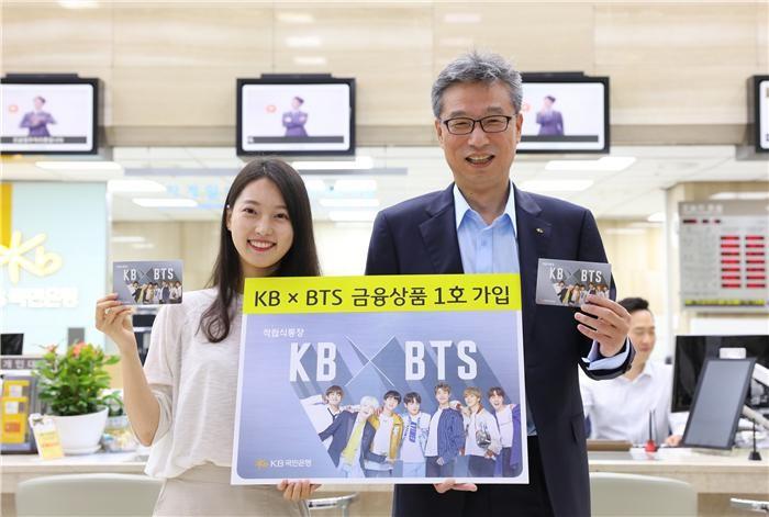 허인 국민은행장, 방탄소년단 모델 적금·체크카드 1호 가입