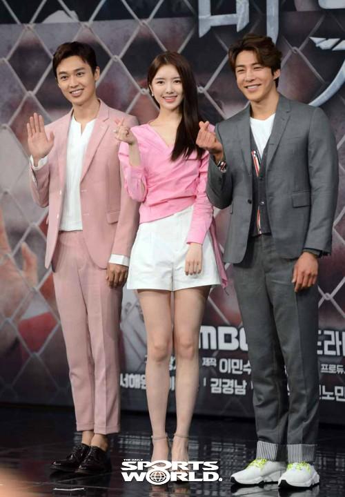 이중문-김예린-김경남,'아름다운 사람들'