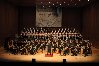 제주국제관악제·제주국제관악·타악콩쿠르 2018