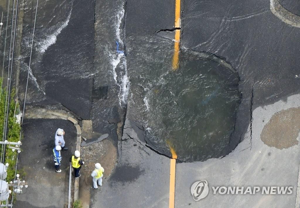 """""""일본 오사카, 지진 나기 쉬운 상황"""""""