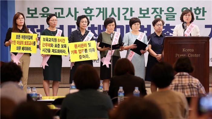 어린이집 선생님 '쉼' 보장…보조교사 6천명 추가 채용