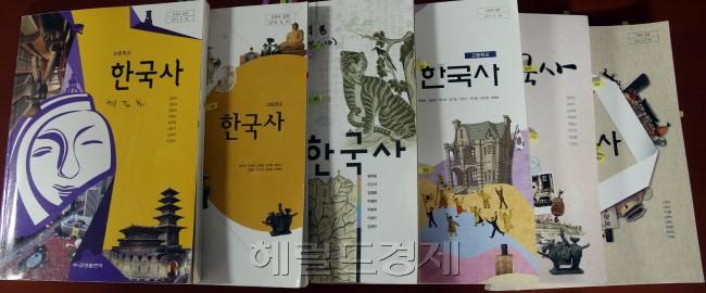 교육부, 검증 역사교과서 교육과정 행정예고