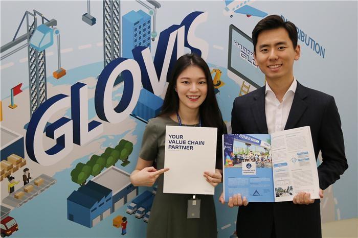 현대글로비스, 2018 지속가능경영 보고서 발간