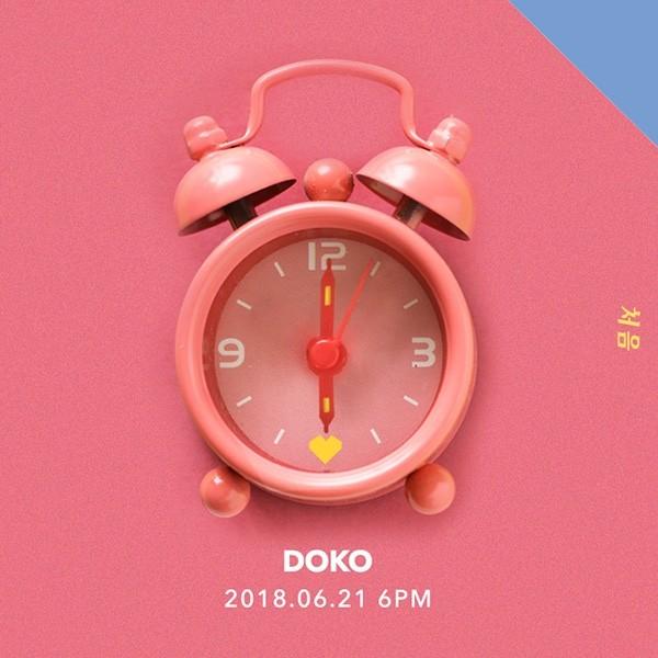 신예 싱어송라이터 DOKO(도코), 첫 싱글 앨범 '처음' 21일 발매