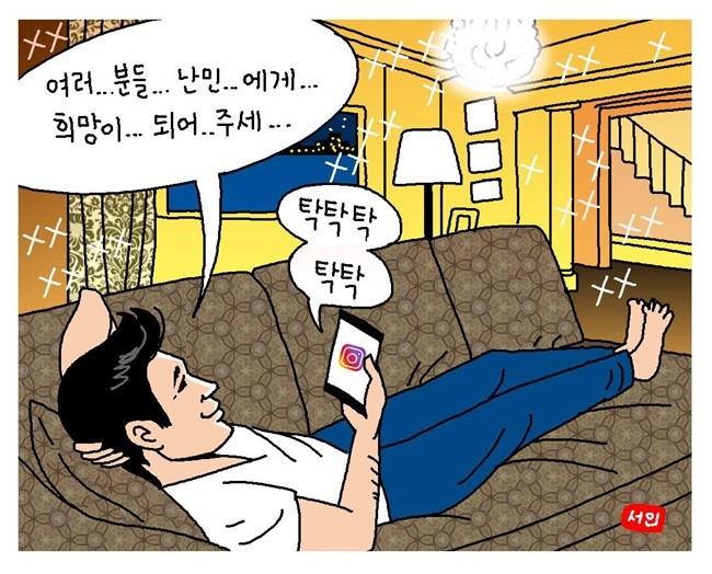 """윤서인, 정우성 비난 이어 만화로 희화화까지…""""나도 착한 말이나 할걸"""""""
