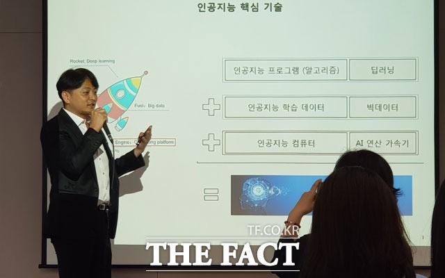 """""""5G 시대 대비"""" SK텔레콤, AI 서비스 핵심 '가속 솔루션' 만들었다"""