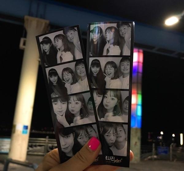"""유보화 """"박진주, 누군가와 있는 게 중요""""…유보화X박진주X기안84 스티커 사진 공개"""