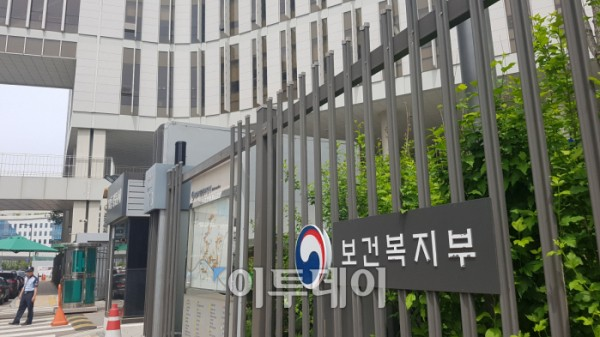 복지부, 어린이집 보조교사 지원해 보육교사 '휴게시간' 보장