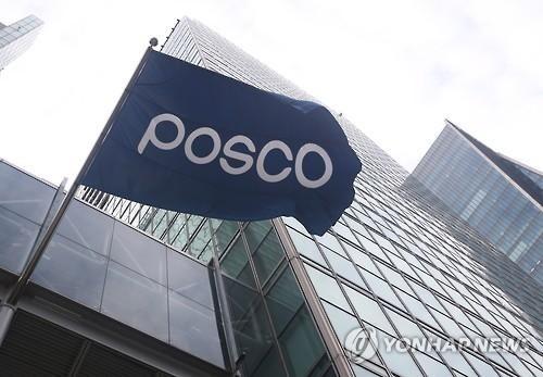 포스코, CEO 후보 면접 대상자 5인 확정