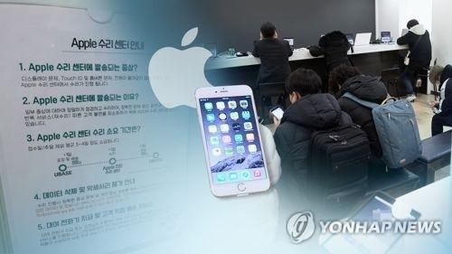국과수, '성능저하' 아이폰 정밀검사
