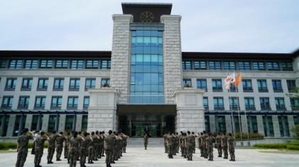 동국대 경주캠퍼스