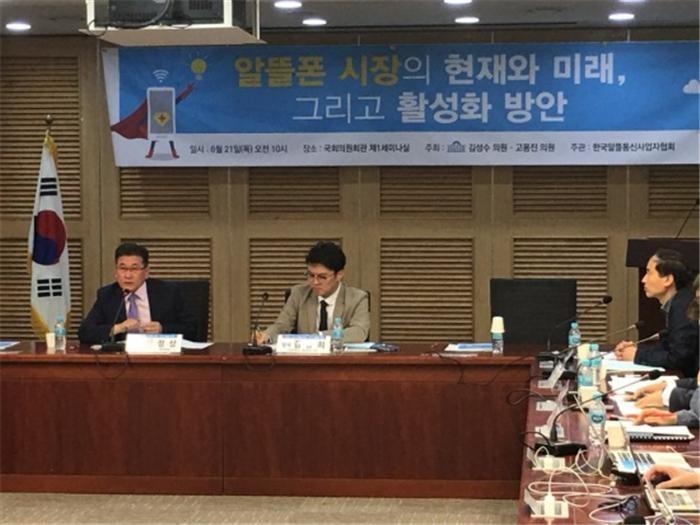 """""""이통3사, 알뜰폰 자회사 통해 시장지배력 강화"""""""
