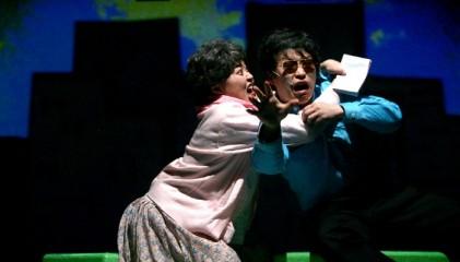 통영연극예술축제 2018