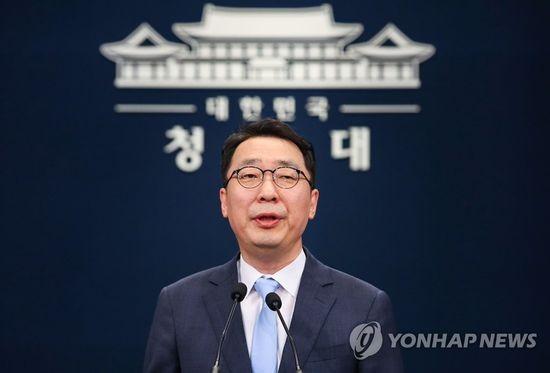 """청와대 """"김종필 전 국무총리 빈자리 아쉬워할 것"""""""