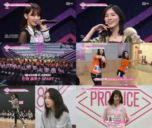 '프로듀스48', 타이틀곡 '내꺼야' 연습 시작…연습생 등수표 공개