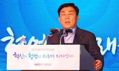 '혁신' 화두 던진 '2018 중소기업 리더스포럼' 폐막