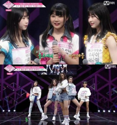 프로듀스48 미야와키