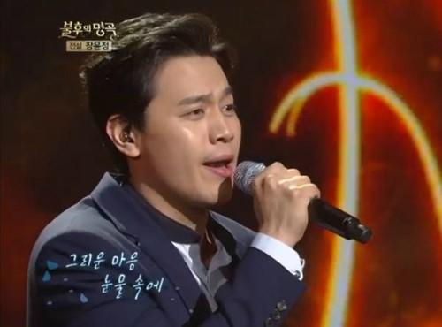 '불후의 명곡' 손준호, '초혼' 불러 1승