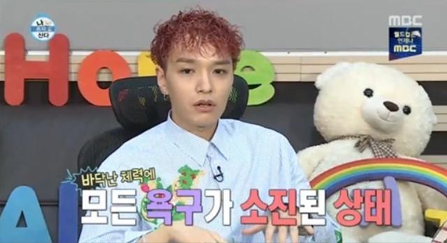 """쌈디, 리얼 짠내 일상 공개에 누리꾼 """"'나 혼자 산다' 고정 원해"""""""