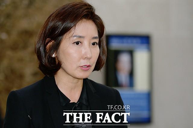 김종필 전 총리 조문 마친 나경원
