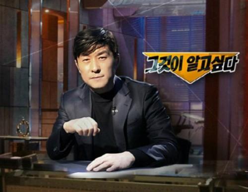 지상파 3사, 대한민국VS멕시코 중계 편성…'유희열의 스케치북' '그것이 알고 싶다' 등 결방