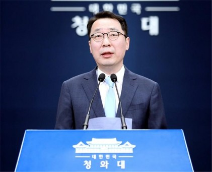 청와대 김종필 전