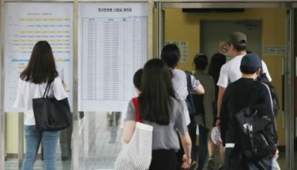 서울시공무원 23일, 7~9급 필기시험 168곳에서 일제히 치러져