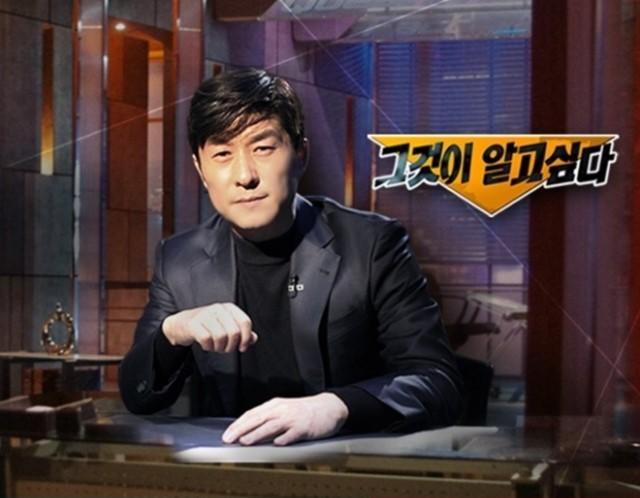 """한국 멕시코 중계, '그것이 알고싶다' 결방…""""2주 연속 너무해"""""""