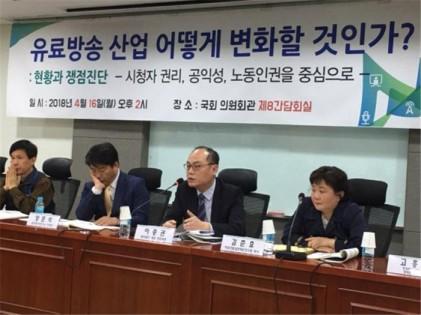합산규제 '결국' 일몰…유료방송 지각변동 불가피