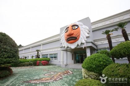 남해섬공연예술제 2018