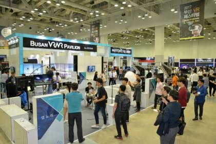 부산 VR 페스티벌 2018