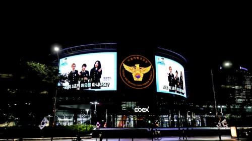 서울강남경찰서 홍보대사 모모랜드, '3초의 여유' 교통안전캠페인 나서