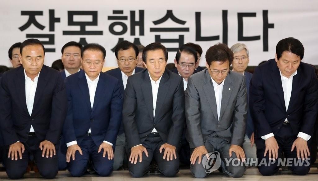 자유한국당 비대위원장 김병준으로 가나?